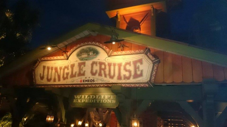 Pictures from Jungle Cruise: Wildlife Expeditions