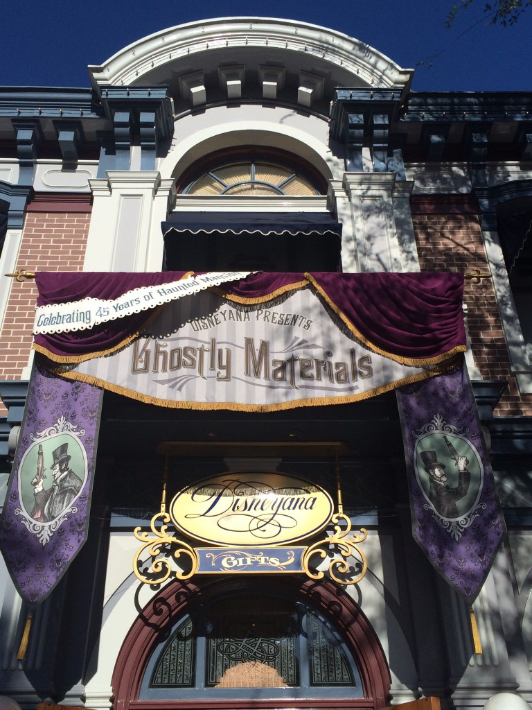 Haunted Mansion Exhibit at Disneyland