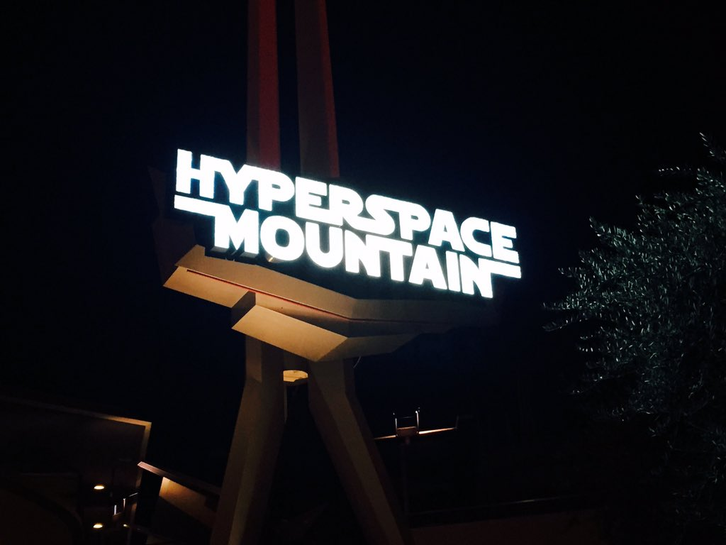 Hyperspace Mountain Hype