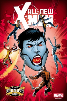Apocalypse War Continues in All-New X-Men