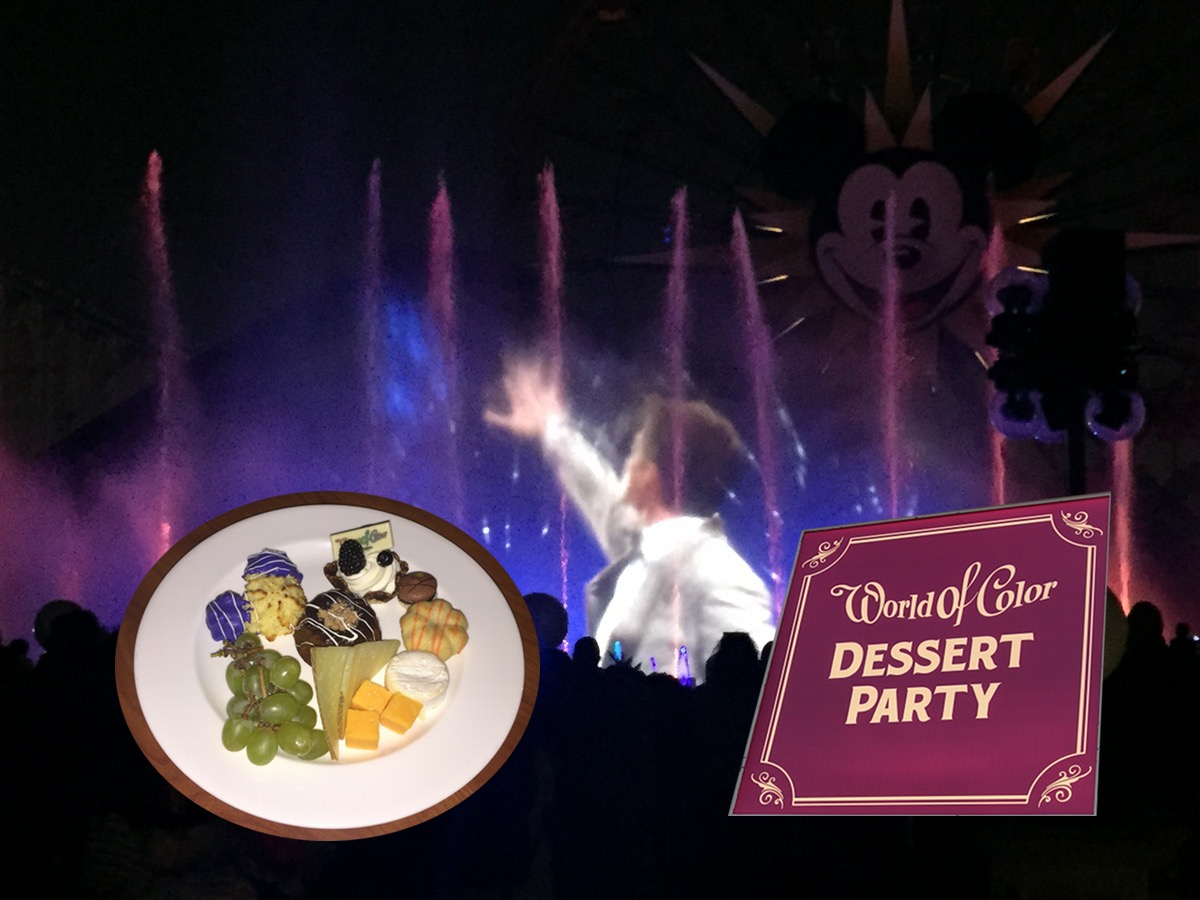 "World of Color Dessert Party a Tasty Way to ""Celebrate"""