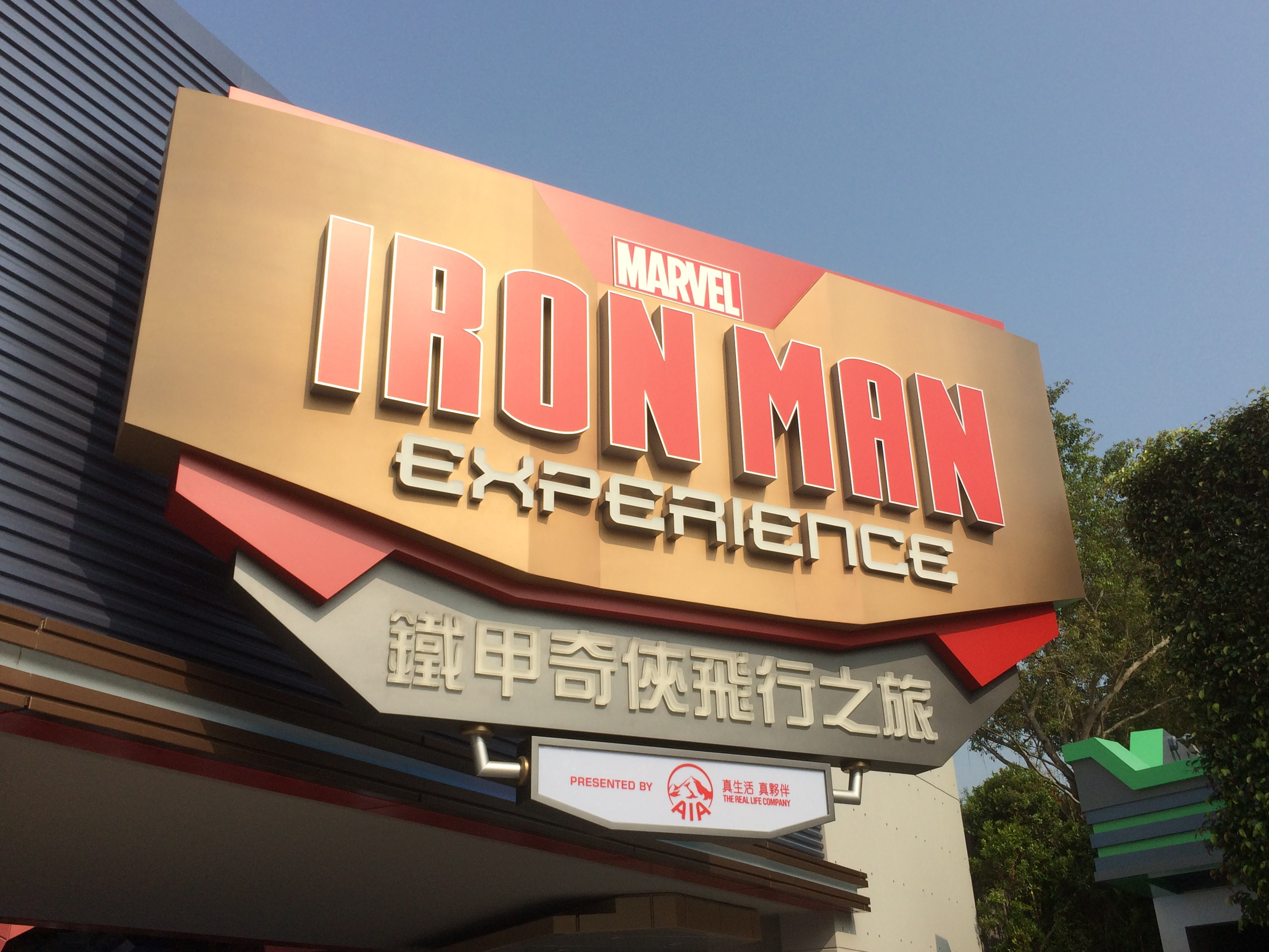 Iron Man Experience in Hong Kong Marks Disney's First Major Marvel Attraction