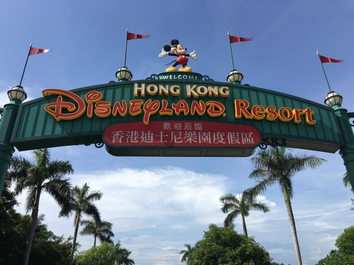 Broken Toy Mistaken for a Bomb Leads to Office Evacuation at Hong Kong Disneyland Resort