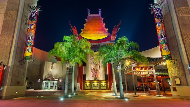 Disney Extinct Attractions: The Great Movie Ride