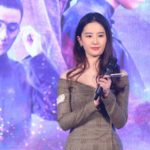 Liu Yifei Cast as Live-Action Mulan