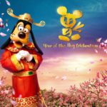 Hong Kong Disneyland Announces Chinese New Year's Celebration Offerings