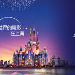 Shanghai's City Pass Two-Attraction Ticket Offers Guests Disneyland and More