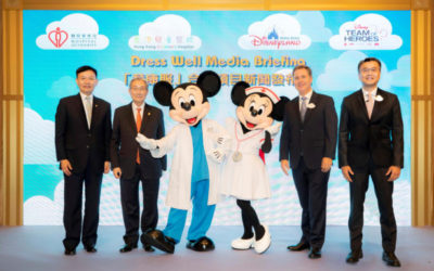 """Hong Kong Disneyland Teams With Hong Kong's Children's Hospital to Launch """"Dress Well"""" Project"""