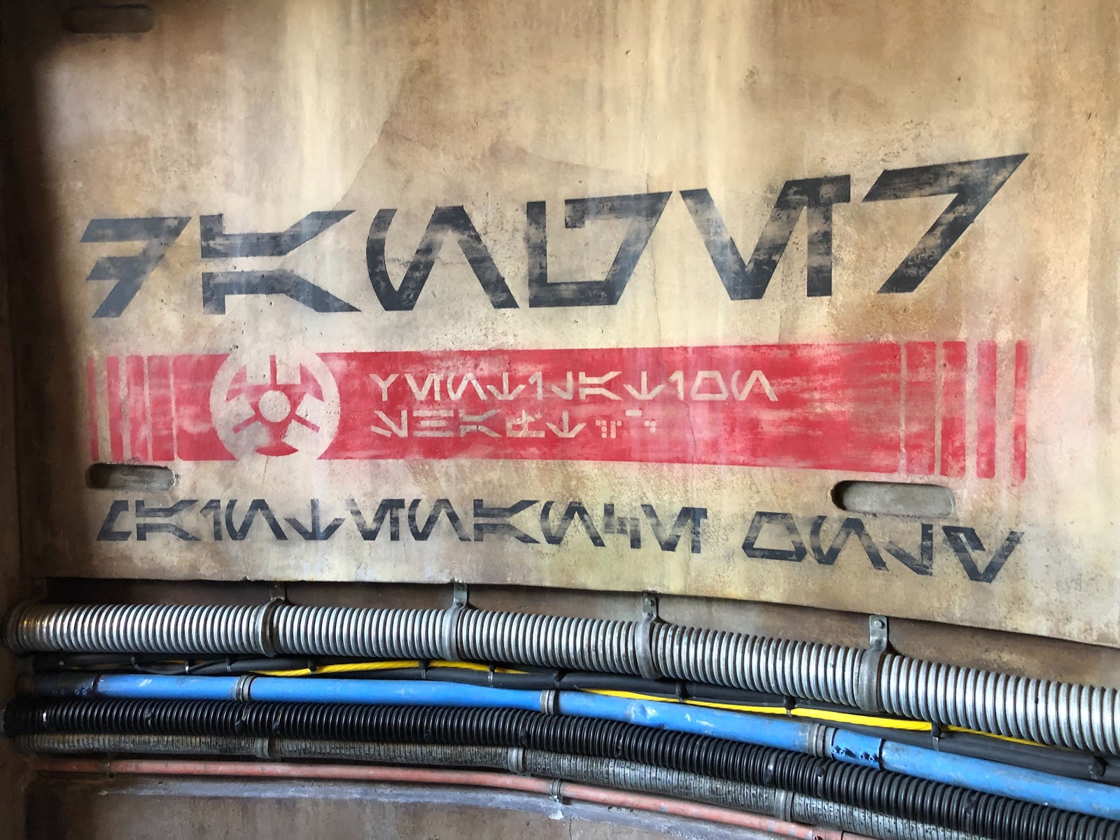 """Danger Ventilation Shaft Maintenance Only"""