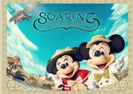 Tokyo DisneySea Shares New Videos of Soaring: Fantastic Flight