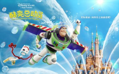 "Summer Splashes into Shanghai Disney Resort With ""Toy Story"" Themed Fun"