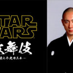 "One Night Only Production of ""Star Wars Kabuki"" Coming to Tokyo"