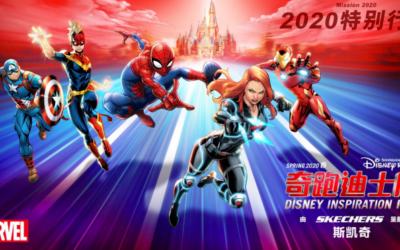 Spring Disney Inspiration Run at Shanghai Disney Resort to Feature Marvel Characters