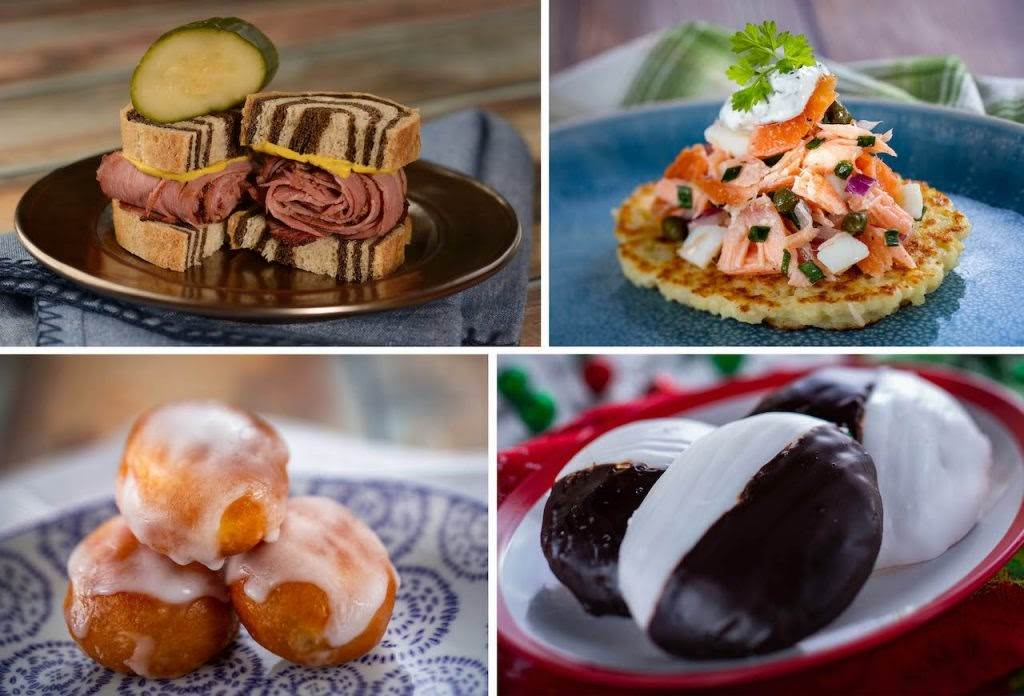 Offerings from L'Chaim! Holiday Kitchen at the 2020 Taste of Epcot International Festival of the Holidays