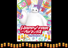"""""""Happy Fair with Baymax"""" Event Coming to Tokyo Disneyland January-March 2021"""