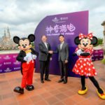 "Shanghai Disney Resort Teams with Power Bank Rental Service Energy Monster to ""Power of Magic"""