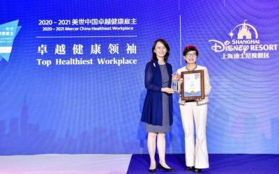 """Shanghai Disney Resort Honored with """"Top Healthiest Workplace"""" Award"""