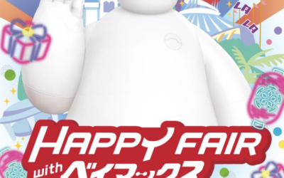 Tokyo Disneyland Announces Postponement of The Happy Fair with Baymax
